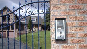 home_card_intercom-house